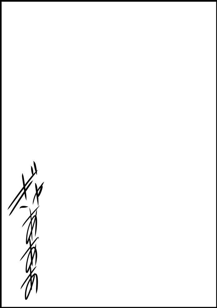 Asuna Kankin Shiiku 31