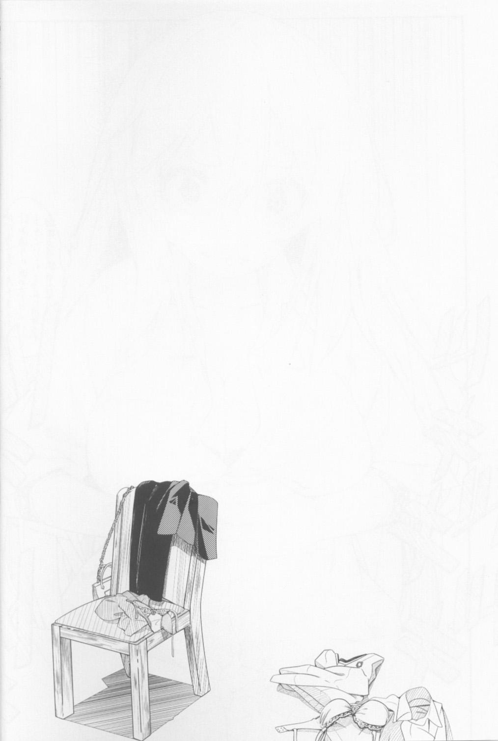 Shokuhou-san no 5x0 2