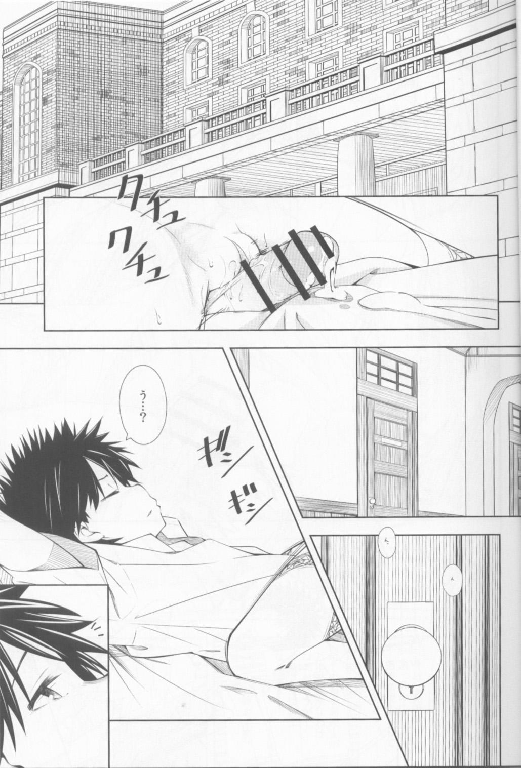 Shokuhou-san no 5x0 3