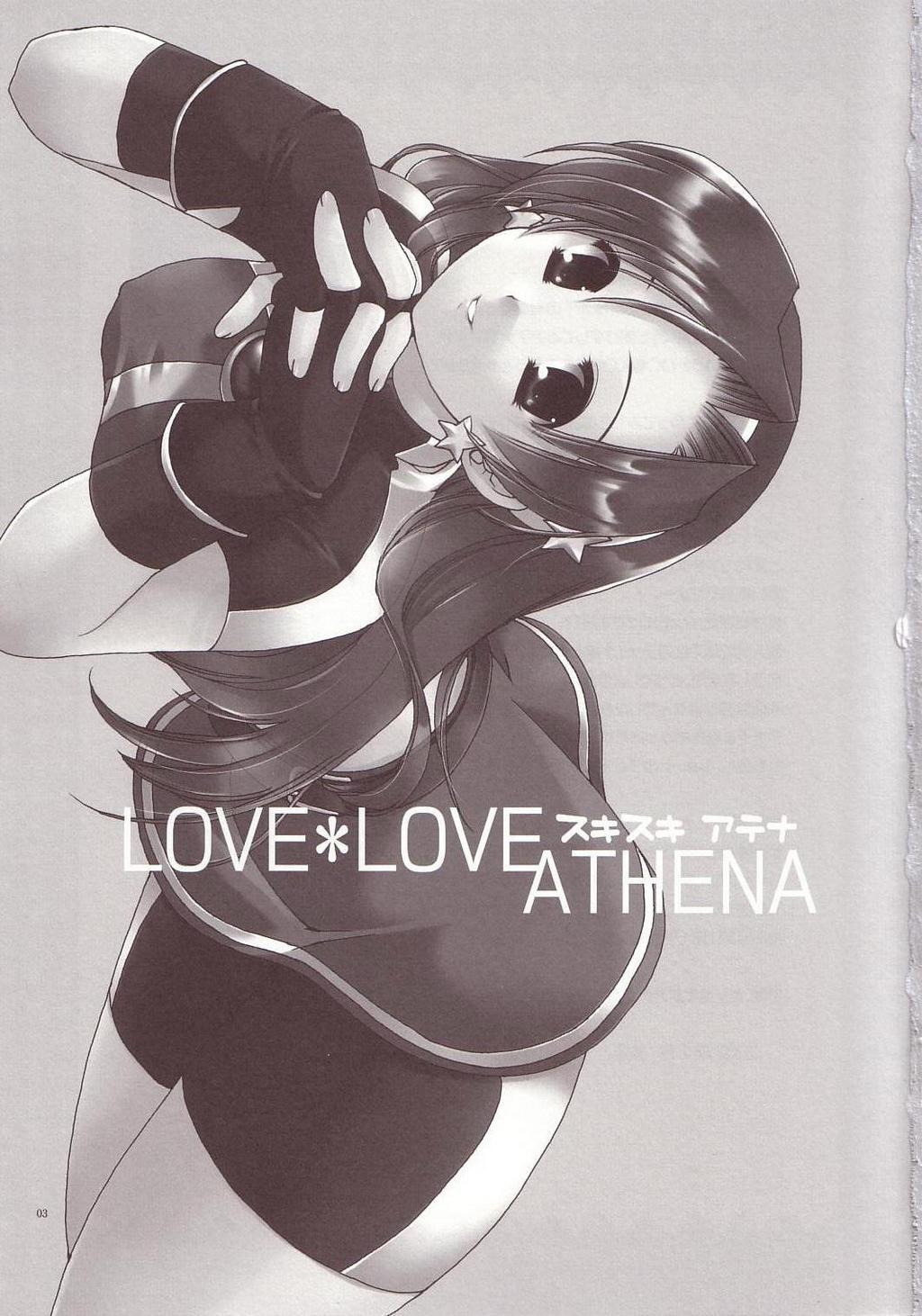 LOVE*LOVE ATHENA 1