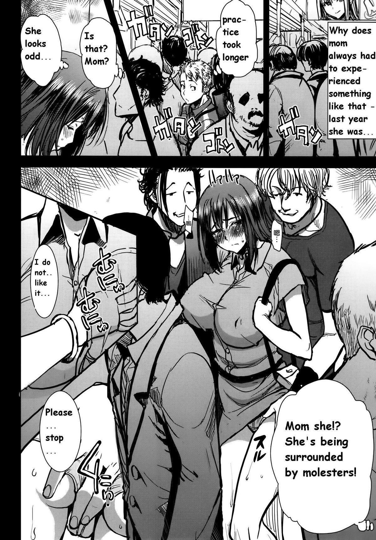 UnSweet Haha Wakui Kazumi Plus SIDE Hitori Musuko Ryousuke   Unsweet Mom Aimi Wakui - SIDE her only son Yoshisuke 13