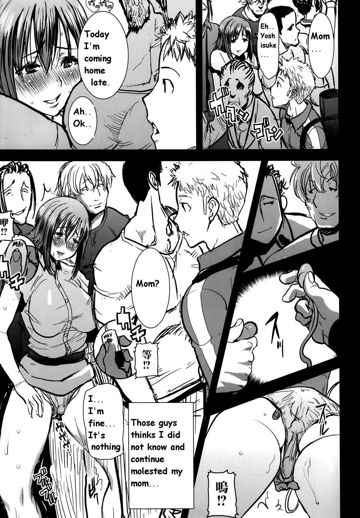 UnSweet Haha Wakui Kazumi Plus SIDE Hitori Musuko Ryousuke   Unsweet Mom Aimi Wakui - SIDE her only son Yoshisuke 14