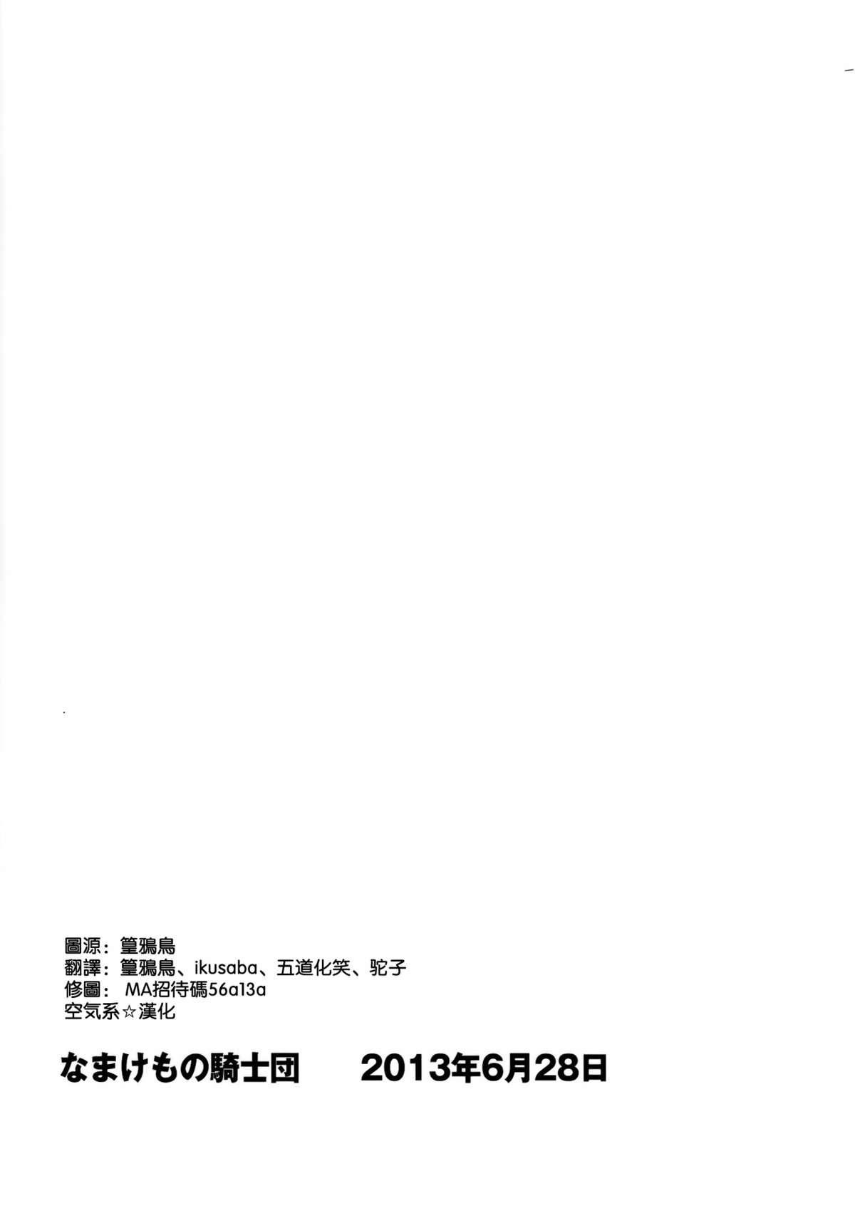 UnSweet Haha Wakui Kazumi Plus SIDE Hitori Musuko Ryousuke   Unsweet Mom Aimi Wakui - SIDE her only son Yoshisuke 1