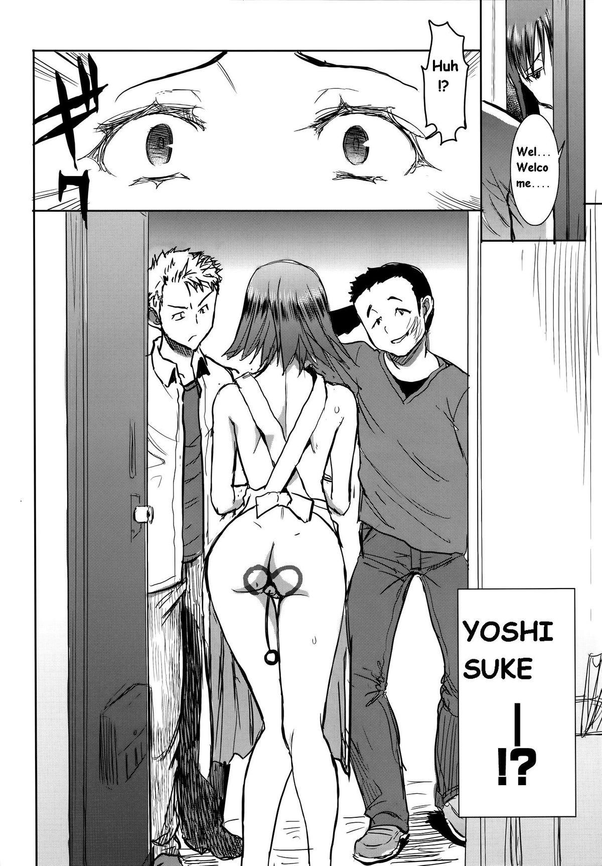 UnSweet Haha Wakui Kazumi Plus SIDE Hitori Musuko Ryousuke   Unsweet Mom Aimi Wakui - SIDE her only son Yoshisuke 25