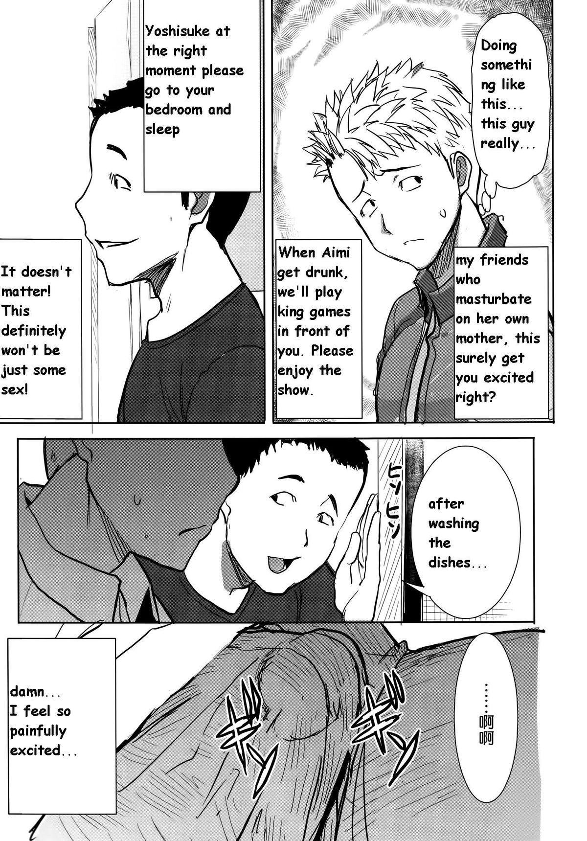 UnSweet Haha Wakui Kazumi Plus SIDE Hitori Musuko Ryousuke   Unsweet Mom Aimi Wakui - SIDE her only son Yoshisuke 62